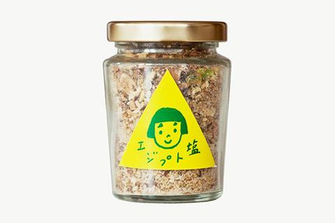 魔法の万能調味料「エジプト塩」【贈り物上手のとっておきギフト・アイディア #14】
