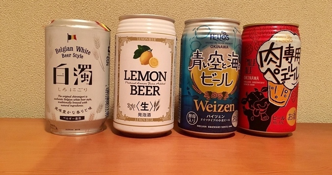 女性におすすめクラフトビール! 夏を美味しく召し上がれ