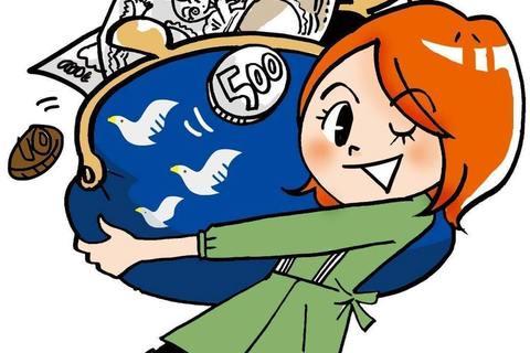 【部員さん募集】DRESSマネー部 発足イベント開催!