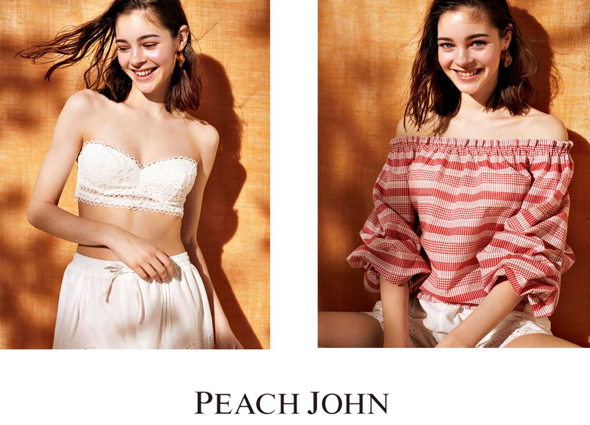 夏のお悩みを解決。PEACH JOHNの新作ストラップレスブラ