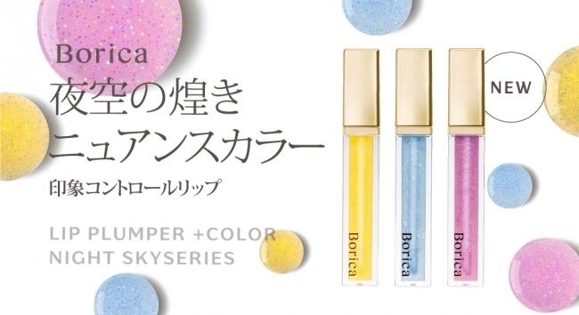 ふっくら潤う唇に。ひと塗りで好印象を叶えるリッププランパー
