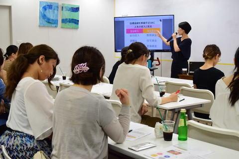 将来の「美」に投資。DRESS美容部×東京スター銀行 セミナーレポート
