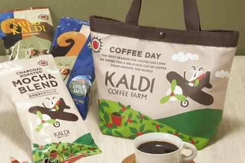 数量限定。カルディで人気の「コーヒーの日バッグ」に限定ブレンドが入って登場!