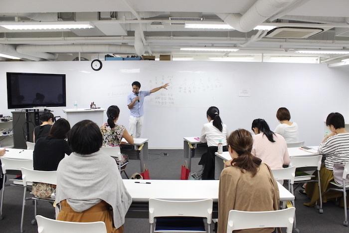 算命学からみる適職とは? 仕事運をテーマにワークショップを開催