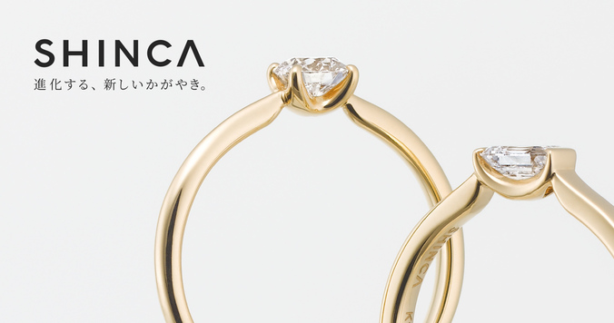 ラボ生まれのダイヤモンドを用いたジュエリーブランド「SHINCA」がデビュー