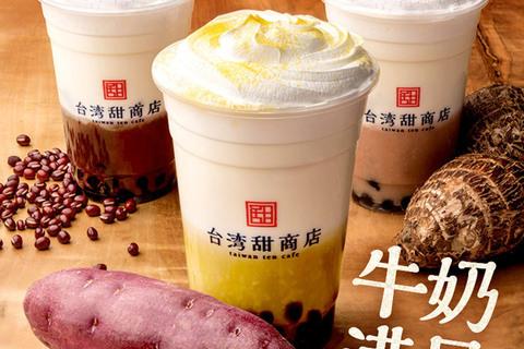 懐かしい甘さがたまらない! 生タピオカ専門店から秋の新作「さつま芋ミルク」「あずきミルク」