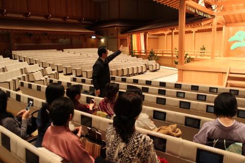 新しい年の慶びを能楽堂で分かち合う──PPssPP和文化部キックオフイベントを開催しました