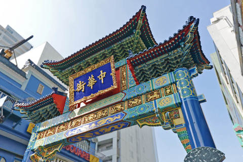 まさかの中華街かぶり!? 『嵐にしやがれ』『アド街』で中華街祭りに