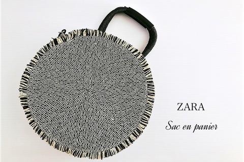 ZARAのサークルかごバッグがシンプルコーデの主役! 重め配色も涼しげに