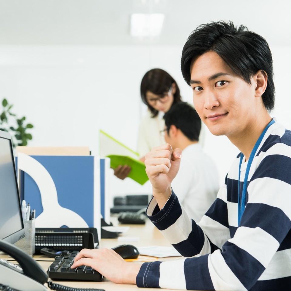 Staffservice