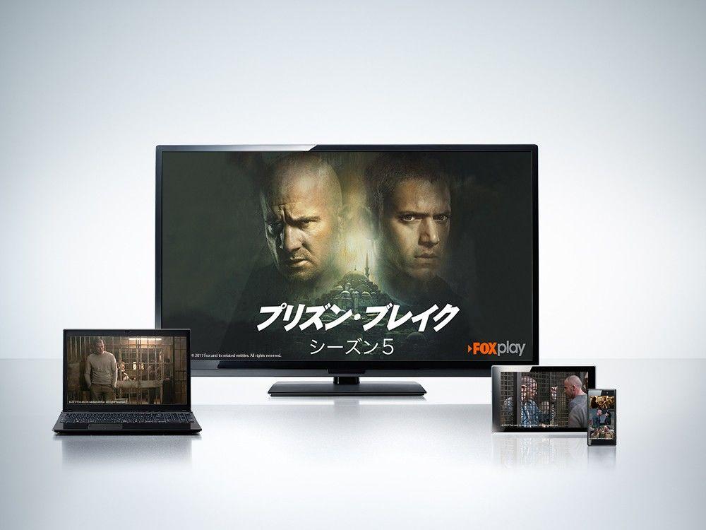 4月10日より最新シーズン5を日本最速で最新話をFOXリアルタイム配信中!|「プリズン・ブレイク シーズン5がdTVでFOXリアルタイム配信中!」の1枚目の画像