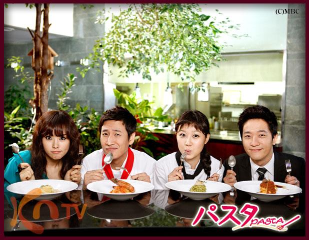 韓流ドラマ人気ランキング♪無料でまとめて見られます☆|「人気の韓流ドラマが無料で観られる!おすすめランキング♪」の4枚目の画像