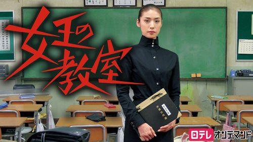 やっぱり日本のドラマが好き!dTVで人気な日本ドラマ10選