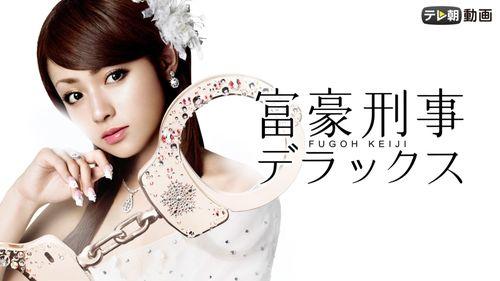 可愛すぎる…。深キョンに夢中♡深田恭子出演ドラマ動画集