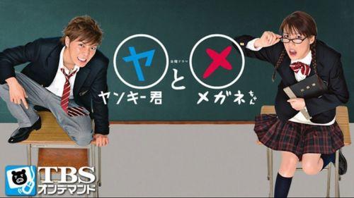 ブレない人気!ブレないかっこよさ!成宮寛貴出演ドラマ動画