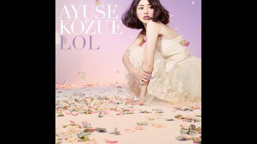 アーティストでありクリエイター?『AYUSE KOZUE』MV動画♪
