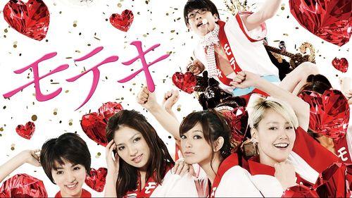 みんながハマった恋愛ドラマ10選♡「あ〜恋愛したいっ!」