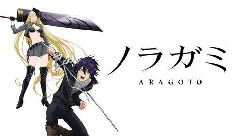 【dTVアニメ事典】2015年のアニメ〜ノラガミ、おそ松さん…