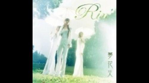 伝統楽器でJ-POP!?『Rin'』をもう一度、動画で聴こう!