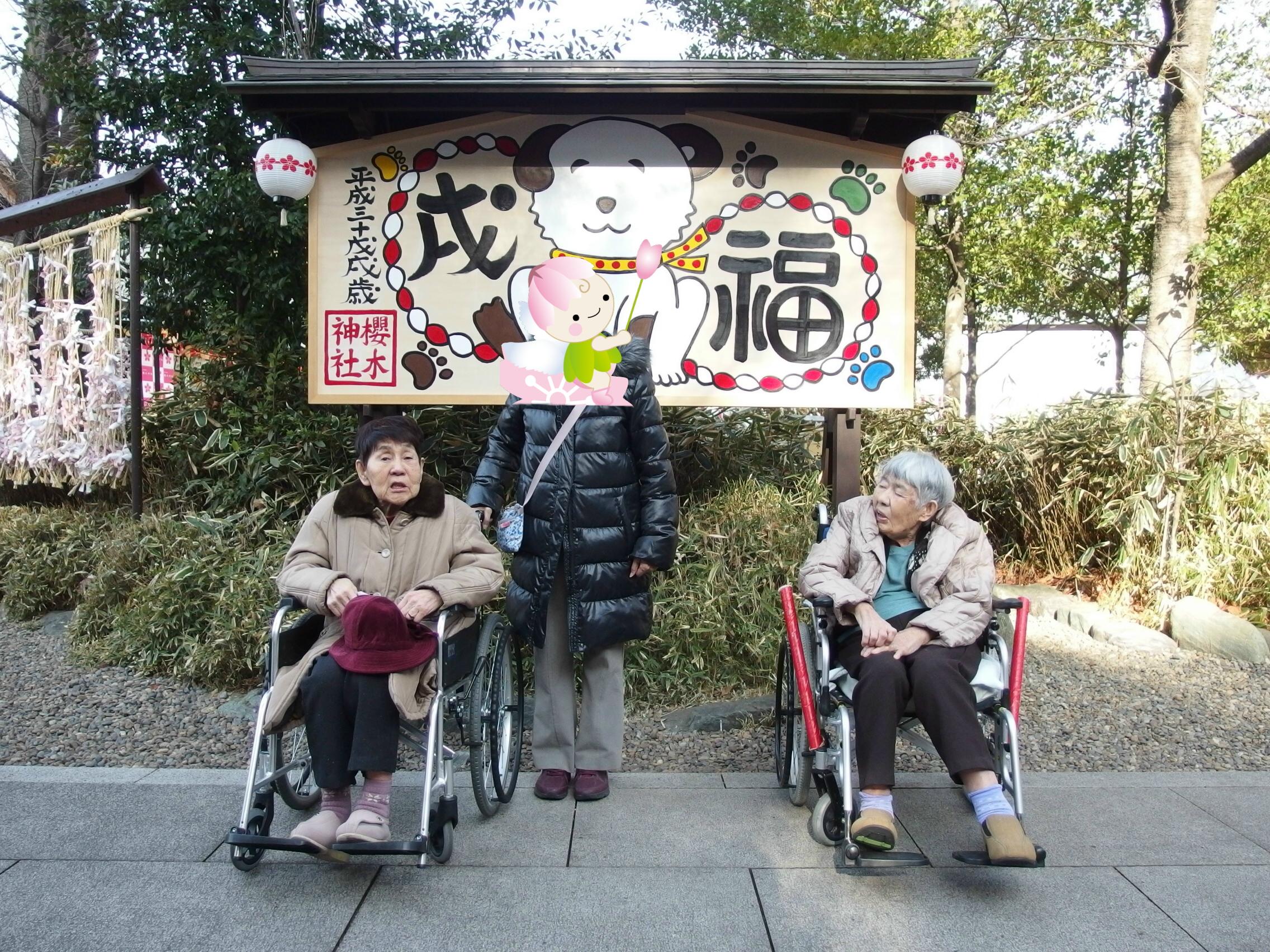櫻木神社の記念写真