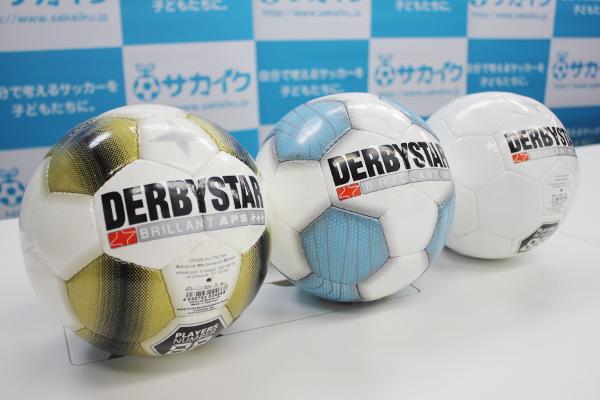 ダービースター サッカーボール