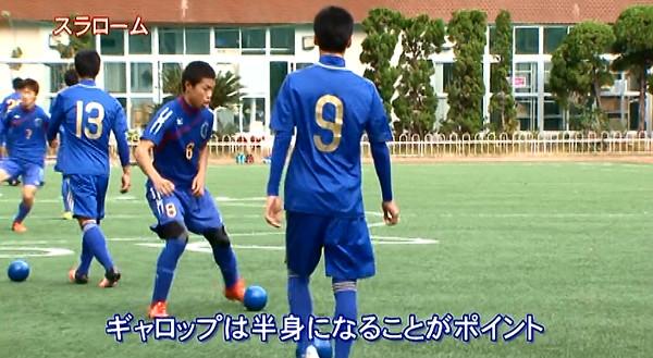 興国高校サッカー部 練習風景