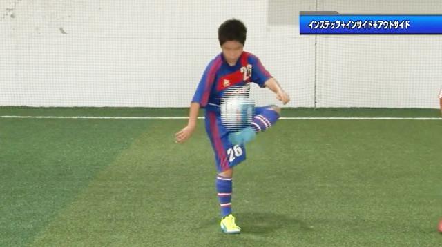 股関節やヒザ関節、足首を意識したリフティングトレーニング