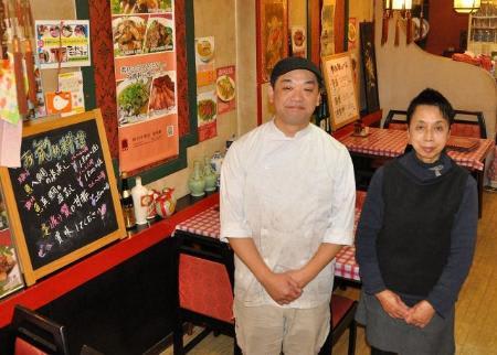 障害者が食べやすい中華料理 横浜中華街「福養軒」 - 神奈川新聞社