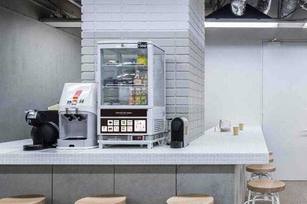 RIZAP、オフィス向け野菜提供サービスなどの販売を開始 | マイナビニュース
