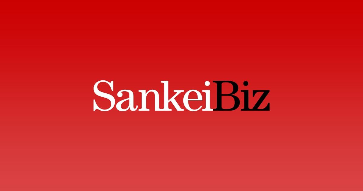 おからパウダー市場、3年間で140%伸長 糖質オフ人気を背景に、個人用・業務用ともに増加 - SankeiBiz(サンケイビズ)