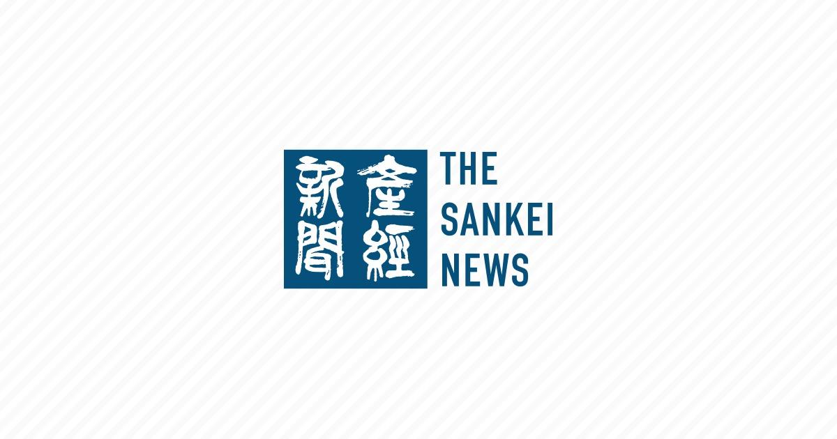 食品安全モニター募集 内閣府 - 産経ニュース