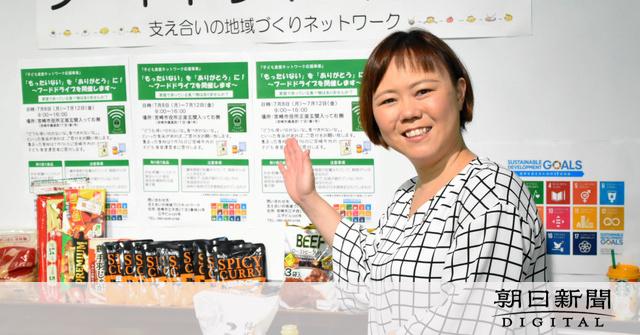 宮崎)余った食品受け付け、子ども食堂へ 宮崎市:朝日新聞デジタル