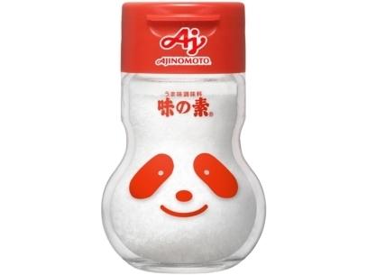 減塩に「味の素」活用進み?10年ぶり売上げ増(日本食糧新聞) - Yahoo!ニュース