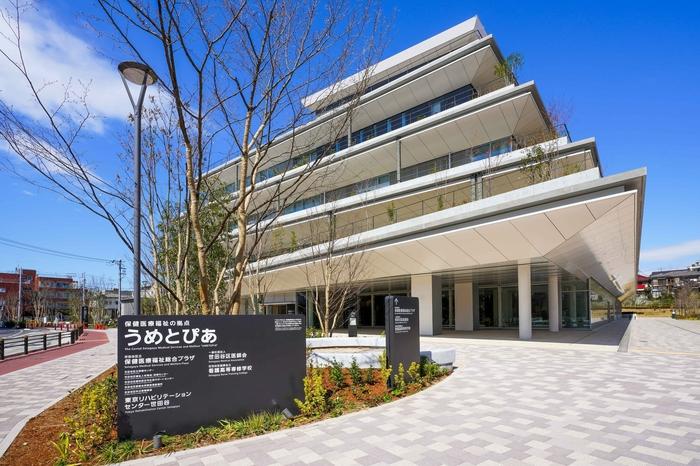 地域連携と情報発信の拠点へ 「世田谷区立保健医療福祉総合プラザ」受託運営開始 | ニコニコニュース
