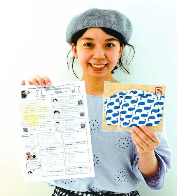 妊婦向け料理考案 徳島市の管理栄養士グループ、レシピとマスク100セット配布 徳島の話題 徳島ニュース 徳島新聞