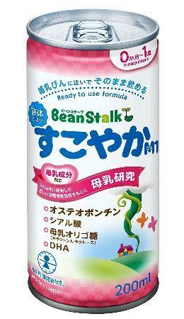 雪印、液体ミルク約40万缶回収 フィルム片混入で:東京新聞 TOKYO Web