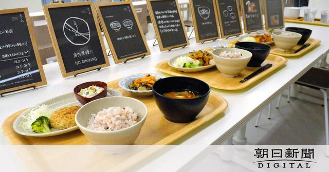健康メニュー三つ星 「スマートミール」認証の食堂:朝日新聞デジタル