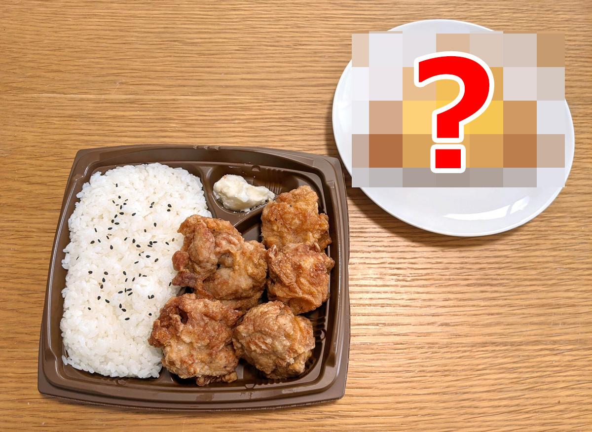 【何選ぶ?】コンビニ食でも健康的に! 栄養バランスの良い夕食の選び方   マイナビニュース
