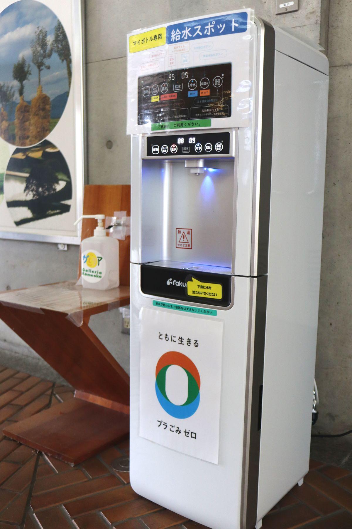 ウオーターサーバー、学校にいる? プラごみゼロの街、ペットボトル削減へ新事業 「既に水筒持参」「並んだらなくなる」疑問の声も 社会 地域のニュース 京都新聞