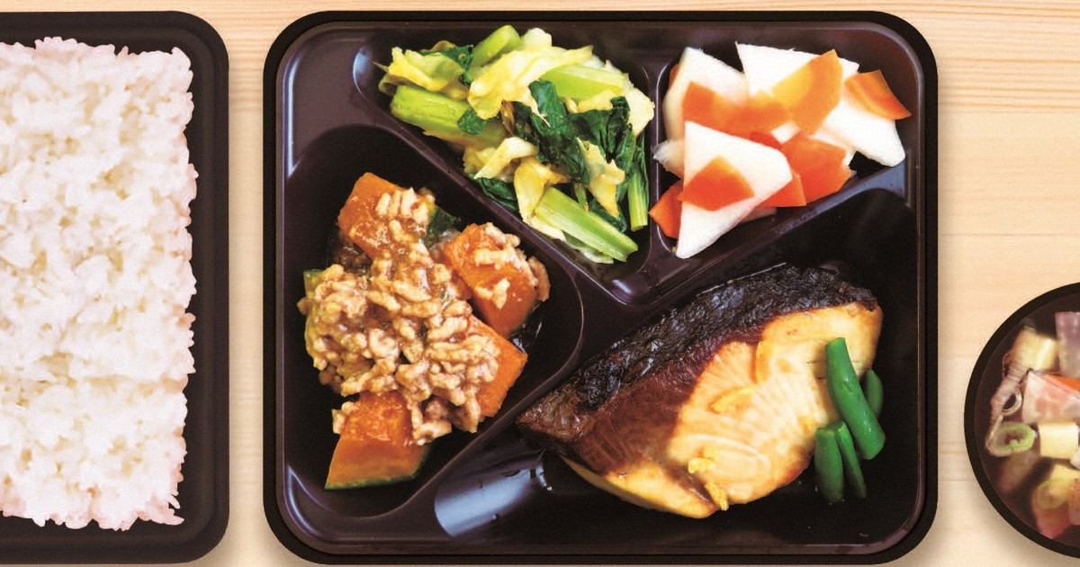 ハマ弁、給食になっても冷めた弁当? 横浜市立中、8日から開始 | 毎日新聞