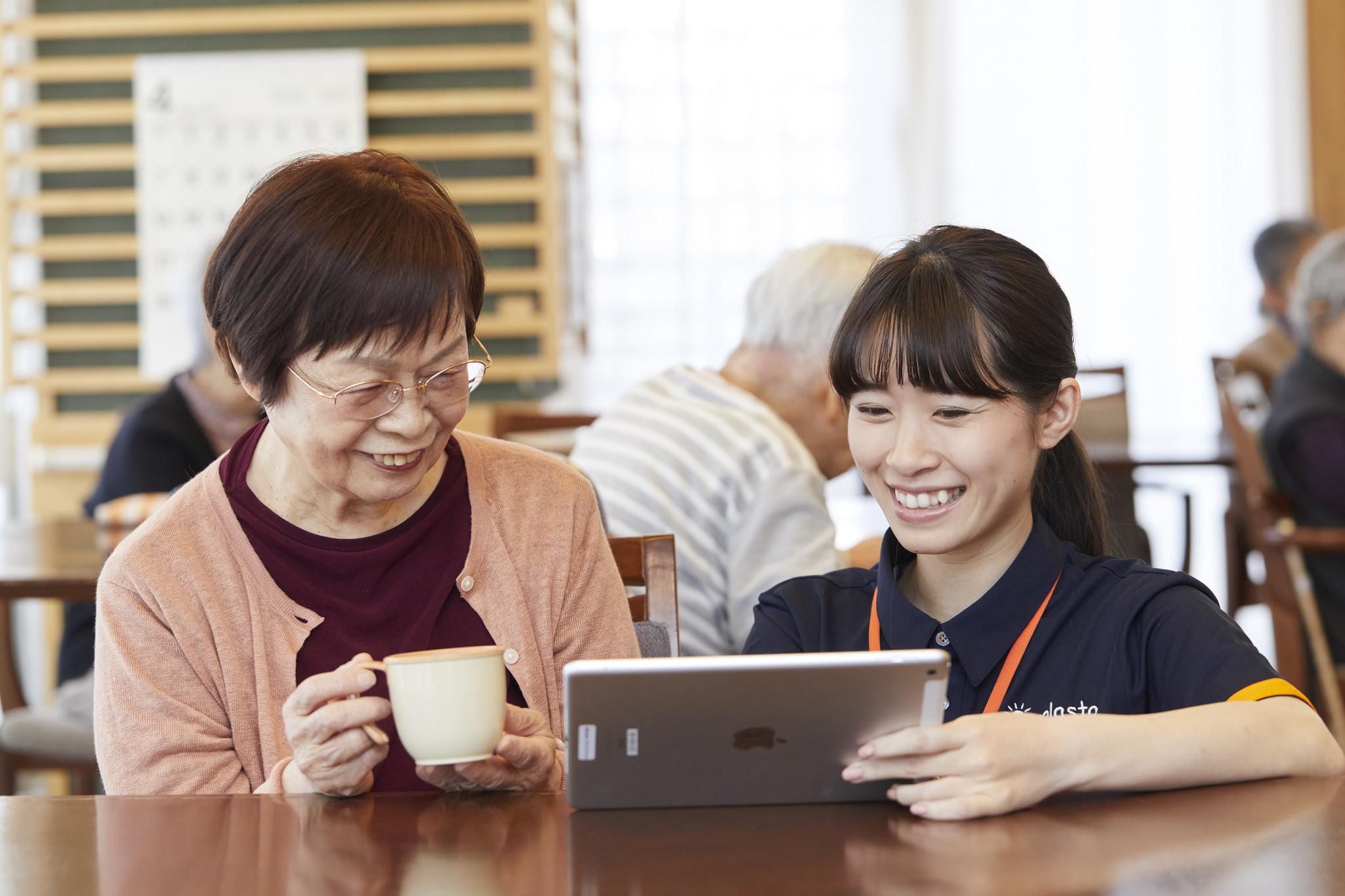 「かくれ低栄養状態」を早く見つけて、高齢者の健康管理をサポート (株)ソラストのプレスリリース