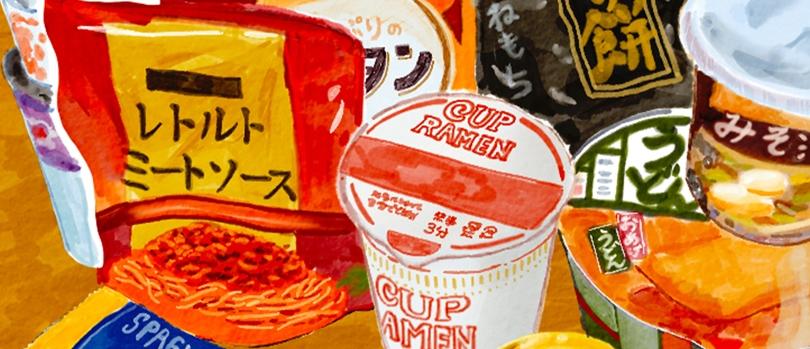 防災食のこれから。非常時にも栄養バランスが良く、心も体もあたたかくなる食事を | 読む栄養補給 NU+(ニュータス) by 日本栄養士会