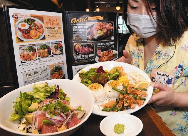<環境視点>サステナブル・シーフード 豊かな海を守る漁業へ:東京新聞 TOKYO Web