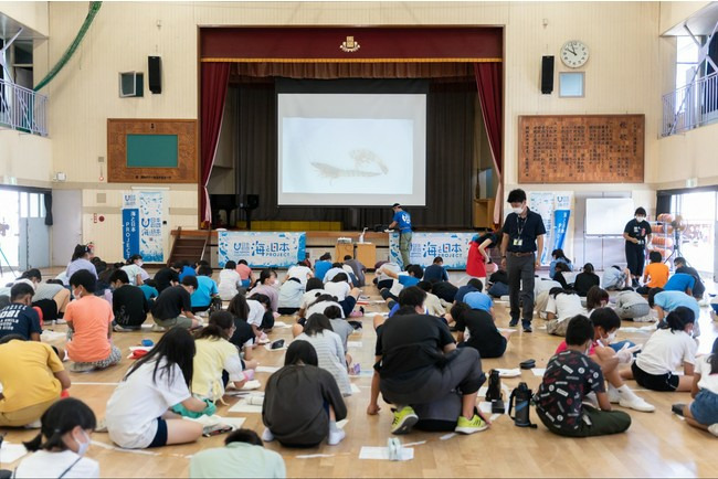 水産のプロが小学生に授業を実施-海や魚、魚食文化について興味や関心を抱こう!お魚や海を守る大切さを伝える食育活動「出前授業」 - 産経ニュース