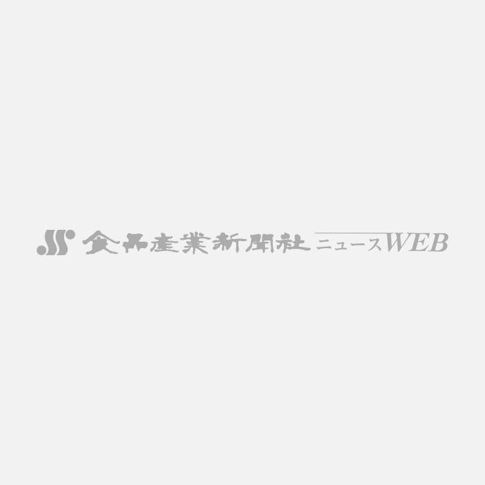 食肉の食中毒予防へSNSや動画など活用した情報発信を検討、事業者への指導のあり方も議論/東京都 食品産業新聞社ニュースWEB