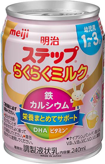 液体ミルクに日本初の幼児用、成長に必要な鉄分など配合し栄養サポート/明治ステップ らくらくミルク|食品産業新聞社ニュースWEB