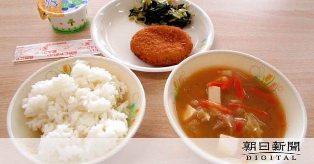 不人気の冷たい給食、温かくなって全員へ 神戸市教委:朝日新聞デジタル
