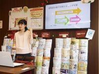 「今日からできる認知症予防のための食生活」第2回 開催