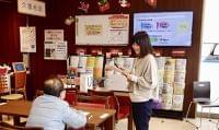 「今日からできる認知症予防のための食生活」第4回 開催