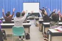 ライザップが減量法伝授 自治体の介護予防支援、牧之原市で成果|静岡新聞アットエス